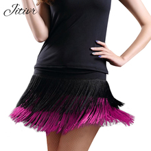 Good Quality  2017 Women's Latin Dance Skirt Double Layer Tassel Short Skirt Samba Sexy Lady Dance short Skirt Female Clothes