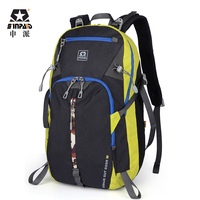 SINPAID Outdoor Backpack Women Men Travel Hiking Riding Bag Waterproof Wear Resistant Color Black Gray And