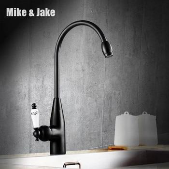 Black ceramic Kitchen faucet Antique bronze Brass Bathroom kitche sink mixer Vanity Sink Mixer Tap Single Handle cocina