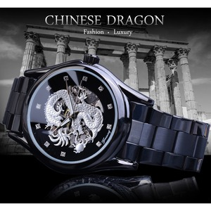 Image 2 - Forsining Silver Dragon Skeleton Automatic Mechanical Men Wrist Watch Full Stainless Steel Strap Clock Waterproof Mens watches