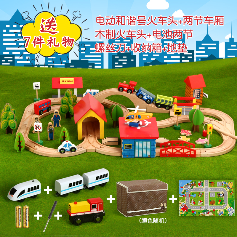 DIY Wooden Railroad Railway Thomas and His friends Wooden Train Track Toy Building Blocks Set Train toys gifts Kids Toys 78pcs hand crafted wooden train set triple loop railway track kids toy play set