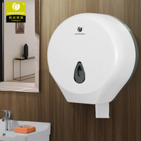 Wall Mounted Bathroom Rest Room Waterproof Toilet Roll Paper Tissue Box White Holder Home Kitchen 271x130x281mm
