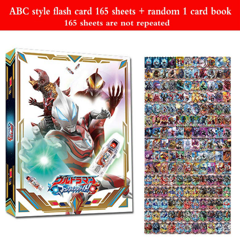 165pcs/set Orb UItraman Card Collection Toys Hobbies Hobby Collectibles Game Gold Flash Cards