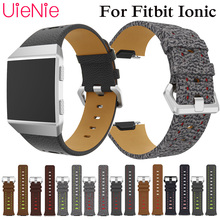 For Fitbit Ionic Fashion/Classic Luxury Genuine Leather business strap smart watch wristband accessories
