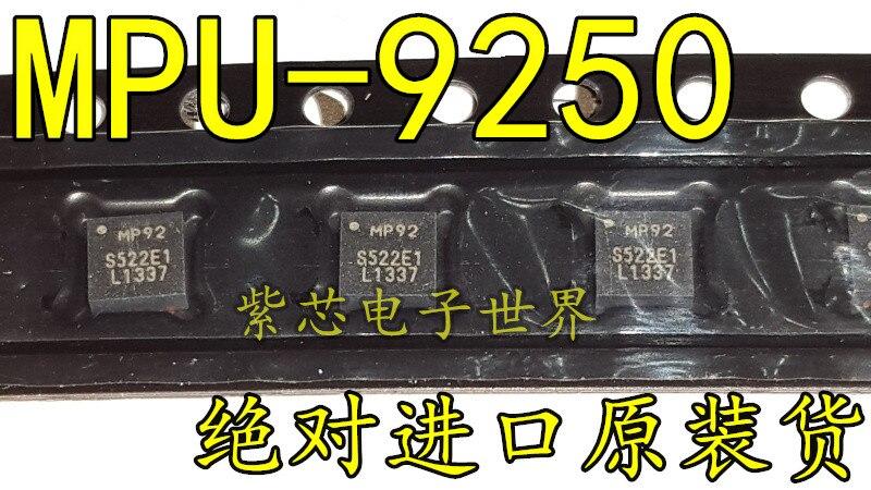 Electronic components MPU9250 MPU9250 QFN24 (5pcs/lot)