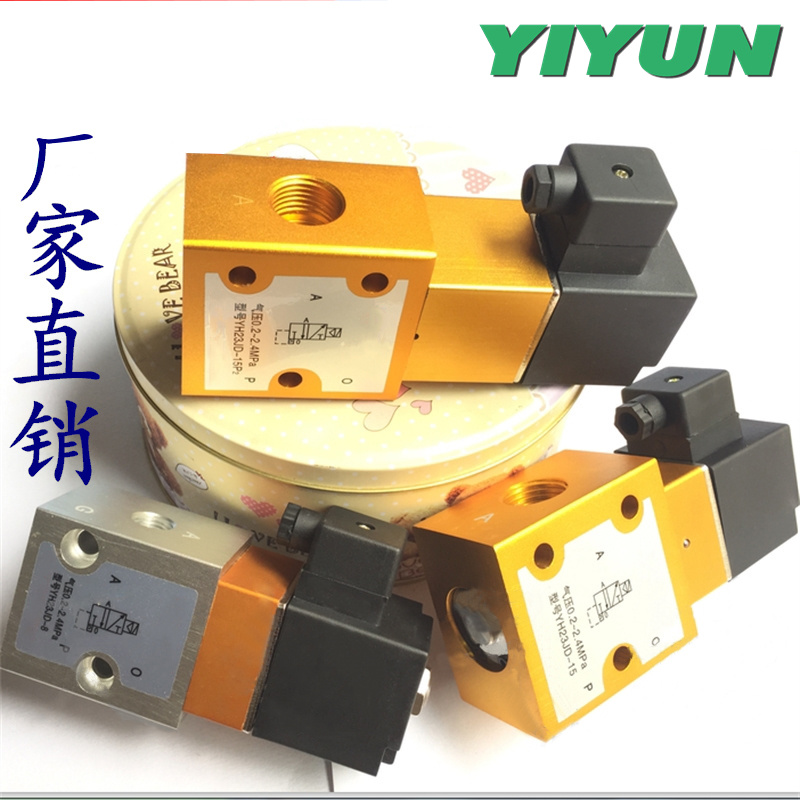 YONGYI Pneumatic components High pressure solenoid valve Bottle blowing machine YH23JD 8 YH23JD 15 YH23JD 15P2