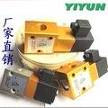 YONGYI пневматические компоненты высокого давления Соленоидный клапан бутылки дуя машина YH23JD-8 YH23JD-15 YH23JD серии