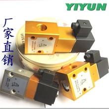 YONGYI пневматические компоненты высокого электромагнитный нагнетательный клапан бутылки дуя YH23JD-8 YH23JD-15 YH23JD-15P2 YH23JD серии