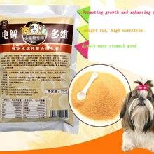 Маленькая собака, кошка, кролик пищевая добавка витамин и кальций в шиншиллах 227 г