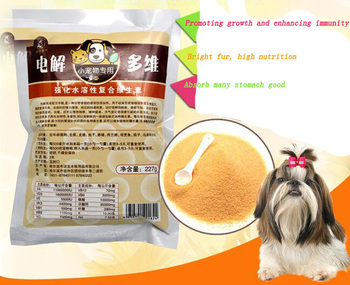 Small pet cat rabbit nutritional supplement