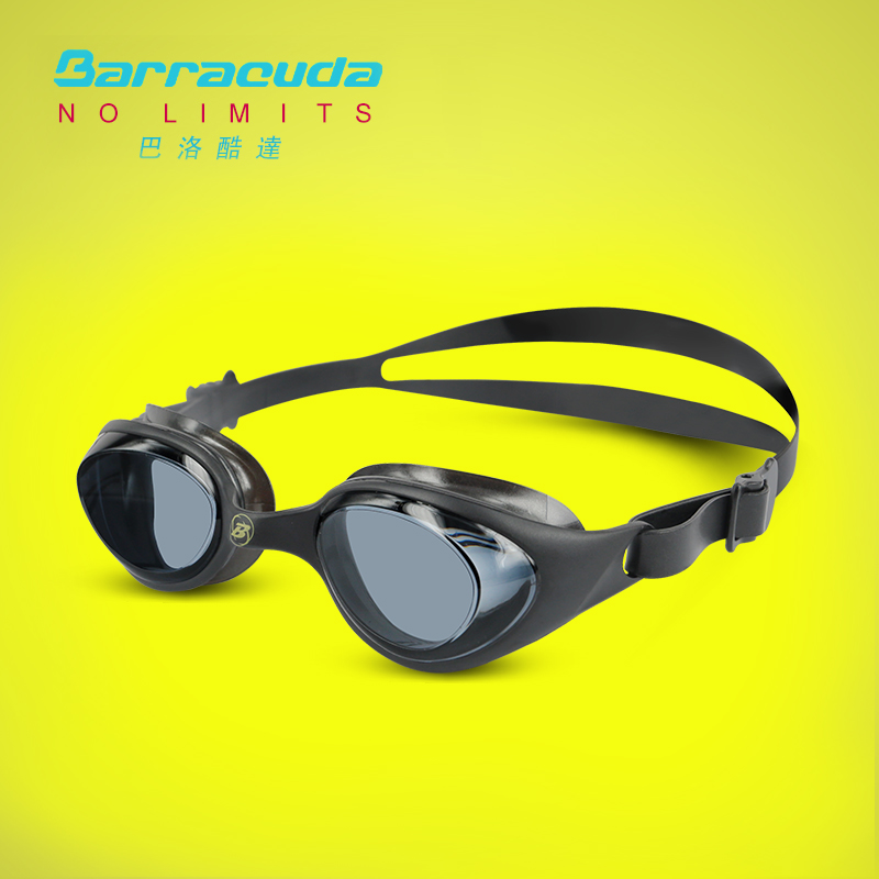 Barracuda Junior Swim Goggle FUTURE One-piece Frame Soft Seals Anti-fog UV Protection Easy Adjustment for Children Kids #73155