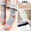 Princesa Dulce lolita soks Calcetines de color caramelo de la vendimia estética decoración del cordón del punto montones de calcetines calcetines gentlewomen calcetín