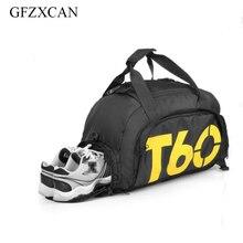 New men and women travel bag multi-function handbag large capacity weekend fitness casual diagonal baggage shoes
