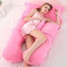Crystal Velvet Pregnancy Pillow Waist Leg Support Maternity Nap Back Pillows Multi-function Comfortable Side Lying Hold Pillows
