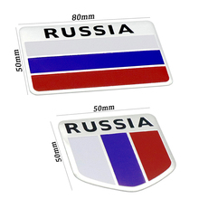 Fashion quality 3D Aluminum Russia Flag car Badge Emblem 3M sticker accessories stickers For VW Audi chevrolet honda Car Styling все цены