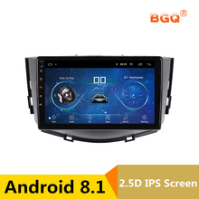 9 inch 2.5D IPS Screen Car DVD Player GPS for Lifan X60 2011-2015 audio car radio stereo navigator with bluetooth wifi built in