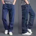 Spring and Autumn Male Plus Size Loose Jeans Man Straight Trousers Big Size Men Loose Denim Pants