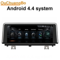 Ouchuangbo Big Screen 10 25 Inch Audio Dvd Stereo Radio Fit For X1 F48 With Cortex