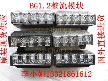 цена на SEW rectifier module BG1.2 rectifier block SEW rectifier SEW brake module No. 8269920