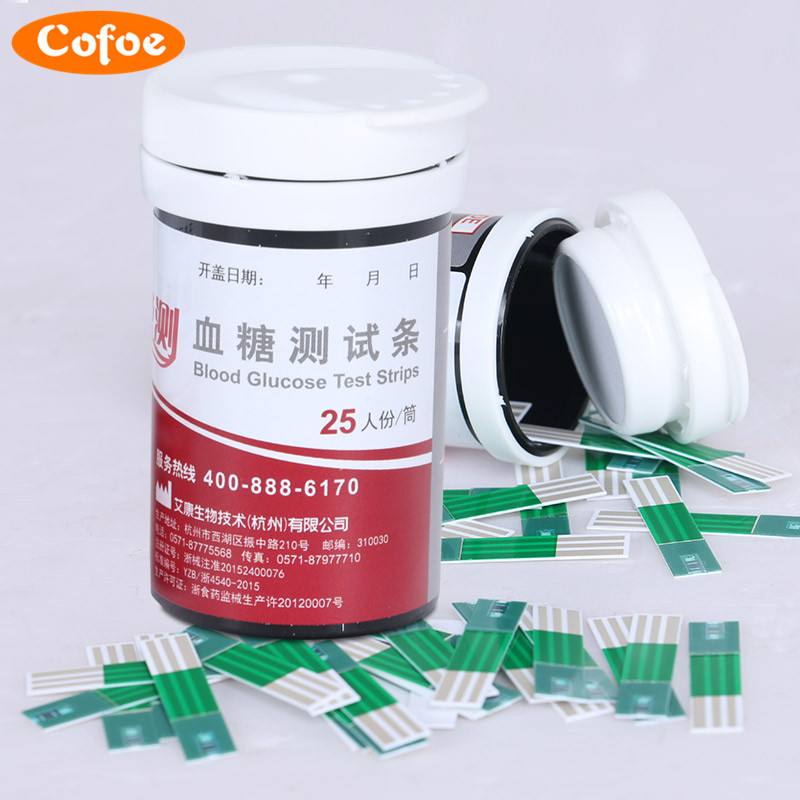 50pcs Blood glucose Strips 50pcs Lancets Needles For Cofoe Yice Blood Glucose Meter Sugar glucometer monitor Detection Diabetic cofoe yice 100 pcs test strips and 100pcs needles lancets only strips without device for diabetes blood collection medical tools