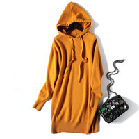 cashmere wool blend knit women new fashion drawstring hooded sweatshirts pullover mid long beige 5color one size