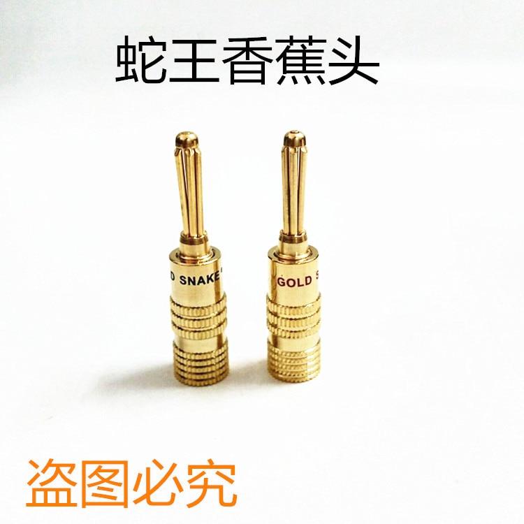 Factory direct copper-plated banana head audio speaker line power amplifier terminal audio plug