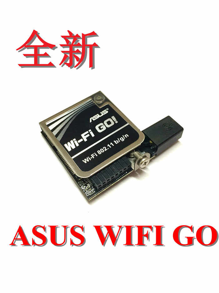 ASUS BROADCOM WISTRON BLUETOOTH DRIVERS UPDATE
