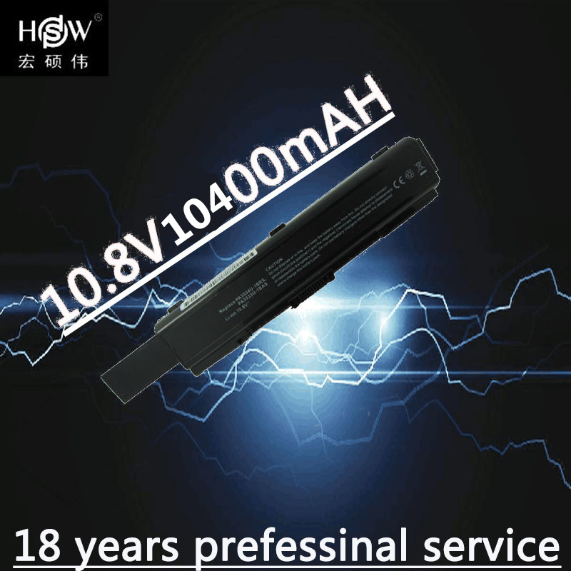 HSW 12CELL 10400MAH Laptop Battery FOR Toshiba Satellite Pro
