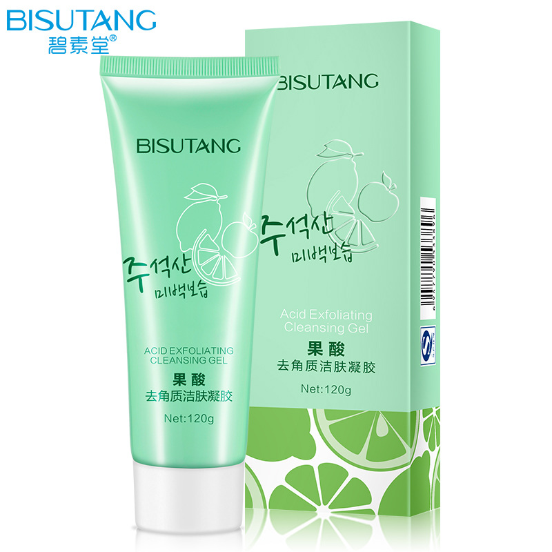 Skin Care Acids For Face: BISUTANG Face Skin Care Acid Exfoliating Gel Smooth