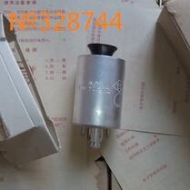 2 шт./лот, Hi-Fi, Пекин трубка 2J27S