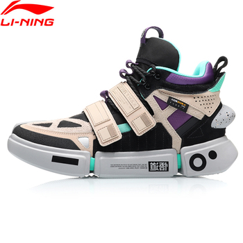 Li-Ning Men FW ESSENCE ACE+ Wade Culture Shoes Genuine Leather Wearable LiNing Sport Shoes Sneakers AGWP027 XYL243 spotter blacharski