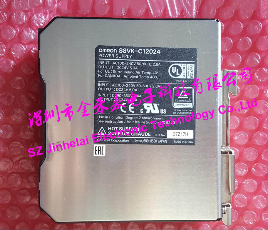 100% Authentic original S8VK-C12024 OMRON POWER SUPPLY MODULE 120W INPUT:100-240VAC OUTPUT:24VDC 5.0A original power supply s8vk c24024