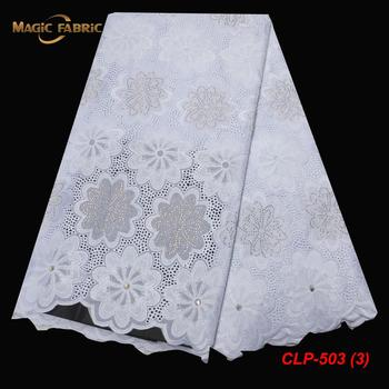 Nigerian lace fabrics 2019 African dry cotton voile lace with stones man women embroidery Swiss voile lace in SwitzerlandCLP-503