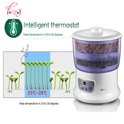 Automatic Soya Sprouts Intelligence Machine Upgrade Large Capacity Thermostat Green Seeds Grow Automatic Machine Beans Sprouts