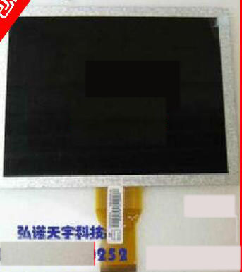 original new free shipping 8 inch Q08009-602 group Chuangqi ultra-thin <font><b>LCD</b></font> screen <font><b>50</b></font> <font><b>pin</b></font> 4:3 image