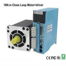 лучшая цена 3 Phase NEMA42 16NM Closed Stepper Servomotor Driver Kit for CNC Cutting Engraving Machine