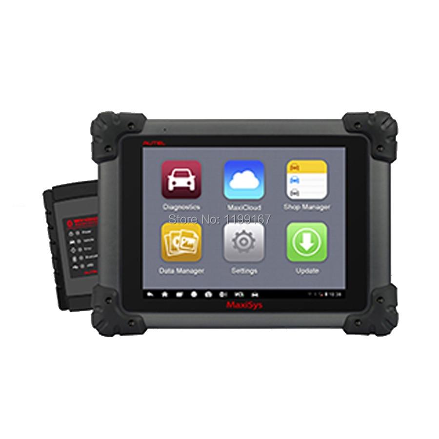 Новое поступление Autel Maxisys MS908 развивались далеко за рамки первоначальных возможности DS708