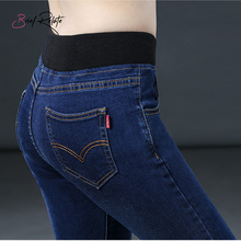 Brief Relate Stretch Jeans Woman Skinny Pencil Pants Elastic High Waist Denim Dark Blue Casual Summer Wear Quality