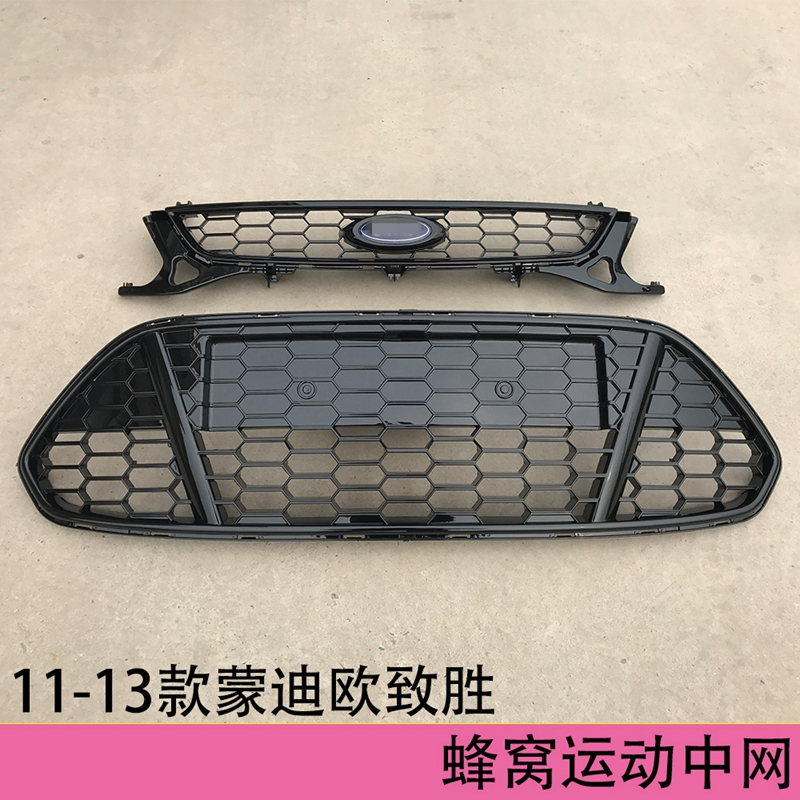 2Pcs Car Racing Grille For Ford Mondeo Grill MK4 2011 2013 Radiator Pickup Raptor With Badge Mesh ABS Front Bumper Modify