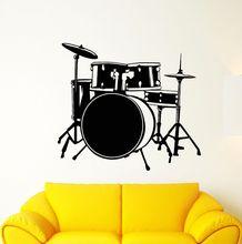 Musical Instrument Wall Sticker Removable Vinyl Drum Kit Drummer Music Decal Bar Art Mural Decor AY612