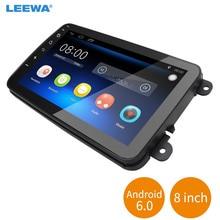 Leewa 8-дюймовый ультра-тонкий Android 6.0 4 ядра медиа-плеер с GPS Navi Радио для Skoda Octavia/сиденье /Altea/Леон/tolendo/ALH