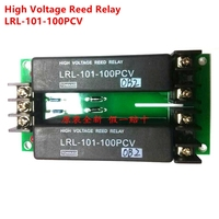 High Voltage Reed Relay LRL 101 100PCV Brand new and original relay