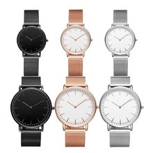 Put Your Own Logo- Private Label to your Stainless Steel Custom Watch