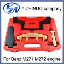 YN china automotive tool for benz M271 M272 canshaft timing tool car accessories automobiles 7 days no reason return