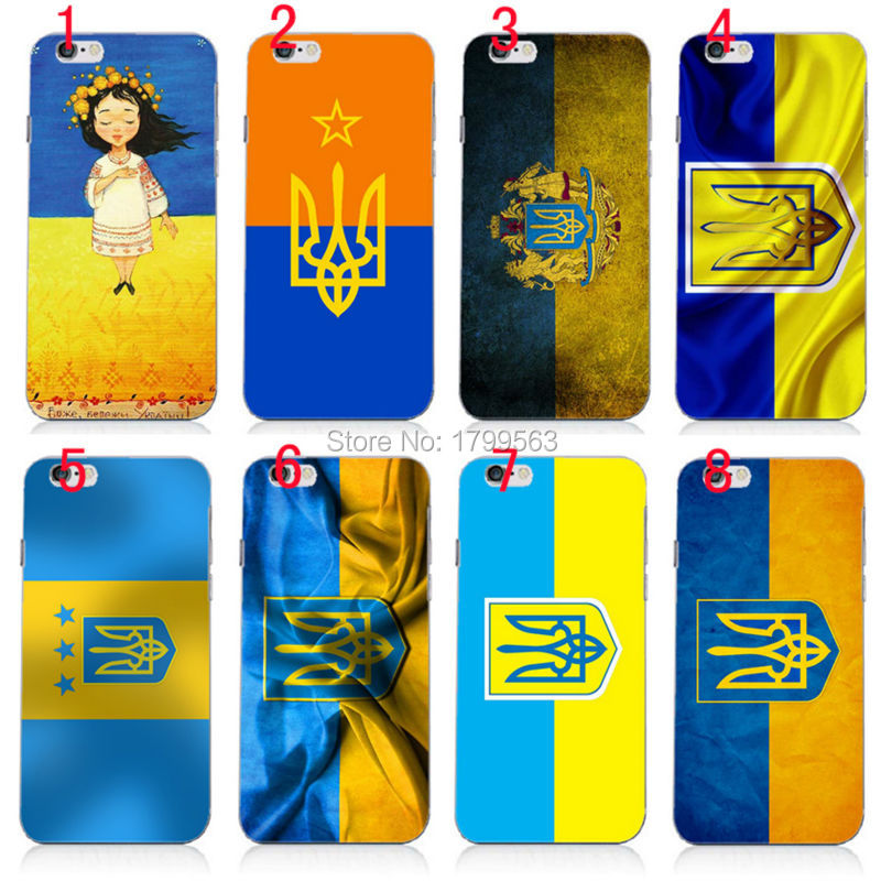 Hot sales 8pcs/lots Ukraine Flag hard White Skin case cover for iphone6 6S (4.7inch) and iphone6 6S plus(5.5inch)
