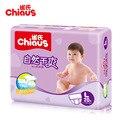 Série chiaus seco fraldas do bebê fraldas descartáveis 20 pcs l para 9-13 kg macio e absorvente não-tecido unisex cuidados com o bebê fralda mudança