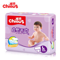 Seca serie chiaus bebé pañales pañales desechables 20 unids l para 9-13 kg absorbente no tejido suave unisex bebé cuidado nappy cambiar