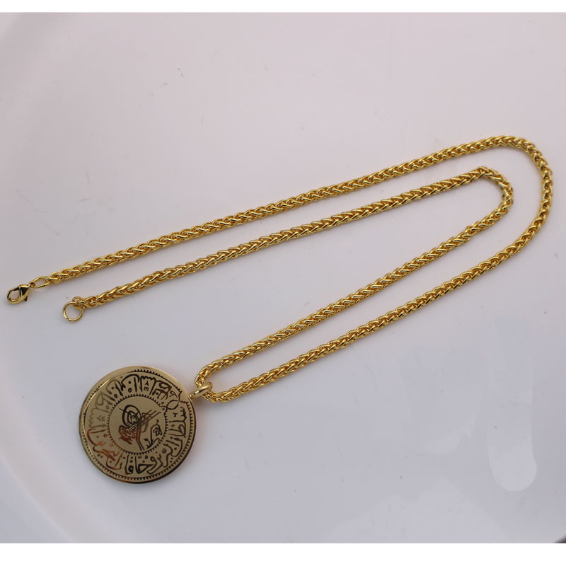 Arab Coin Turkey Coins Ottoman stainless steel pendant Necklace  islam muslim jewelry