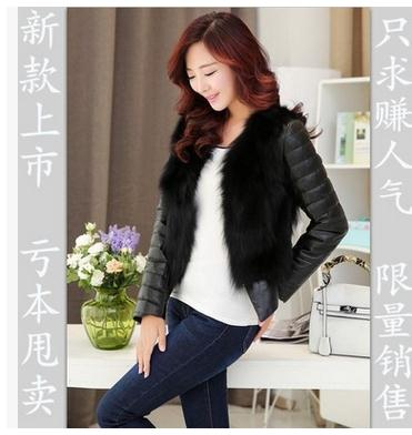 S/3Xl Womens Korean Plus Size Patchwork Pu Leather Faux Fur Jacket Blackshort Section La ...