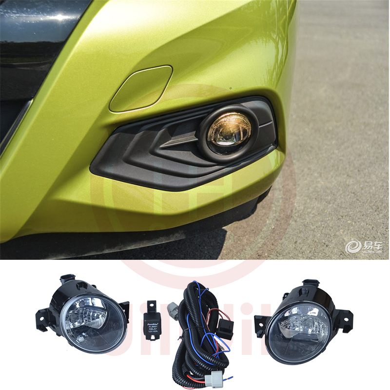 OEM Fog Light Daytime runnin Lamps DRL Kit for Nissan qashqai X-Trail Teana Altima micra Pathfinder Versa Sentra Sylphy SAE fog light lamps kit for nissan bluebird sylphy sentra 2013 2015